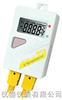 AZ88375 温湿度记录仪