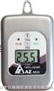 AZ8829 溫濕度記錄儀(帶顯示)