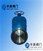 DMZ43對夾式污水閘閥