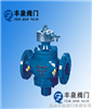 ZL47F自力式平衡閥