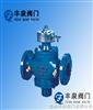 ZL47F自力式平衡阀