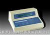 KLS-411型微量水份分析儀