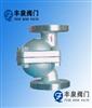 CS11H/CS41H立式自由浮球疏水阀