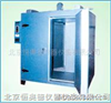 HL3-LH-1老化实验箱/老化试验箱