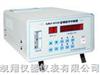 LZJ-01D半導體激光數碼管型塵埃粒子計數器