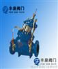 DS101X活塞式多功能水泵控制阀