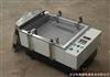 HDY/SHA-C HDY/THZ-82 HDY/SHA-B HDY/ZD-88数?#36816;?#21151;能水浴恒温振荡器