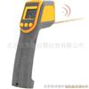 HAD1-CWH760本质安全型红外测温仪/本安型红外测温仪
