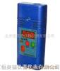 HAD1-CJT4/1000袖珍式甲烷/一氧化碳检测报警仪