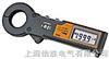 M110高精度漏電電流表