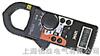 MCL400D高精度漏電多功能鉗形表