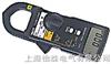 MCL500RMS真有效值漏電電流鉗形表