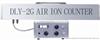 DLY-2G 空气离子测量仪