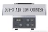 DLY-3 空气离子测量仪