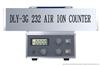 DLY-3G232空气离子测量仪