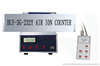 DLY-3G(232)Y空气离子测量仪