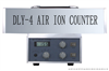 DLY-4 空气离子测量仪