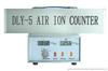 DLY-5空气离子测量仪