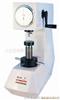 BJ/HR-150A洛氏硬度计/硬度计ha