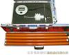 HD-SX15缘子带电测试仪