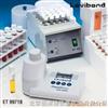 HA-ET99718台式COD测定仪 COD测定仪 COD检测仪
