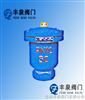 P1(QB1)-10單口排氣閥