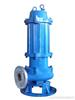 QWP型不锈钢潛水泵