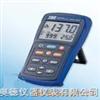 HA-TES1370二氧化碳检测仪 二氧化碳?#27835;?#20202;