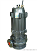 QX高扬程工程潛水泵