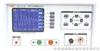 HG-YG211B系列脈沖式線圈測試儀 數字式匝間絕緣測試儀