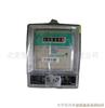HL-DDS237-1单相电子式电能表 电子式电能表 电能表
