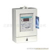 HL-DDSY738-1單相預付費電能表 預付費電能表 電能表