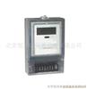 HL-DTSF237-1多費率電能表 電能表