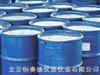 SH11-ZH—2湿强剂