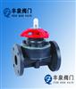 G41F-10S塑料RPP隔膜阀