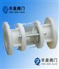 塑料视镜(RPP,UPVC,PVDF,CPVC)