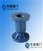 H41F-10S塑料立式止回閥(RPP,UPVC,PVDF,CPVC)