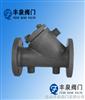 BSG41HY型保溫過濾器