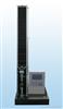 JZL-S系列橡膠塑料單柱拉力試驗機