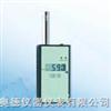 HAD-HS5633數顯聲級計 聲級計  噪聲儀  分貝儀