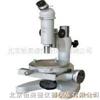 SC-15J测量显微镜