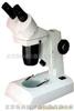SC-PXS变倍体视显微镜 显微镜
