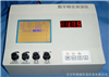 WBBD-H-100数字精密测深仪