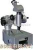 SC-JBX-D读数显微镜 普通型读数显微镜