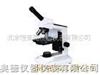 SC-XSP-100单目生物显微镜 生物显微镜