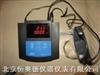 WE-AD28-DDS電導率儀 導率儀