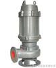 QWB防爆潛水泵