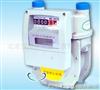 SB-CG-Z-BLQIC卡家用膜式燃气表 煤气表