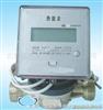 SB-BLRAY-DN15-25单流束热能表