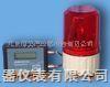 BJ21-701声光报警温湿度记录仪